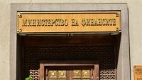България изпрати молба за присъединяване към Банковия съюз